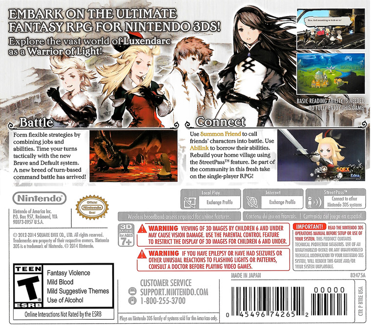 Bravely Default 3DS backHQ (BTRE)
