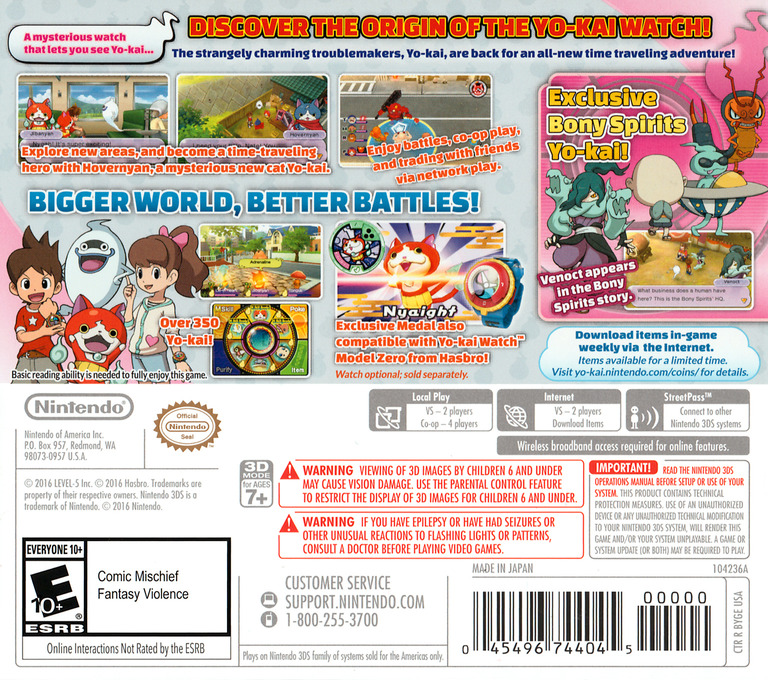 Yo-Kai Watch 2: Bony Spirits 3DS backHQ (BYGE)
