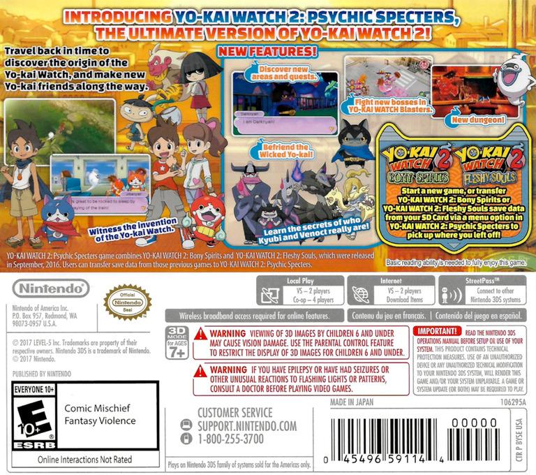 Yo-Kai Watch 2: Psychic Specters 3DS backHQ (BYSE)