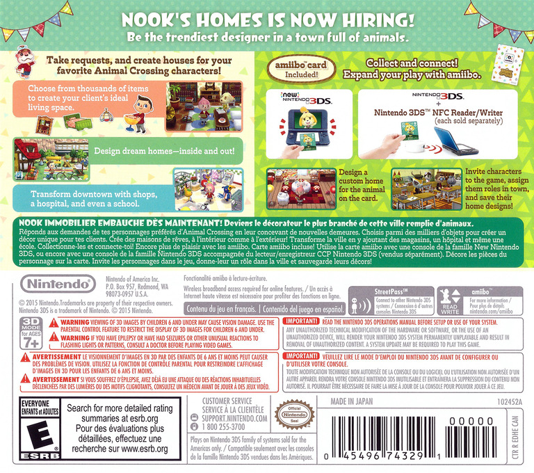 Animal Crossing - Happy Home Designer 3DS backHQ (EDHE)