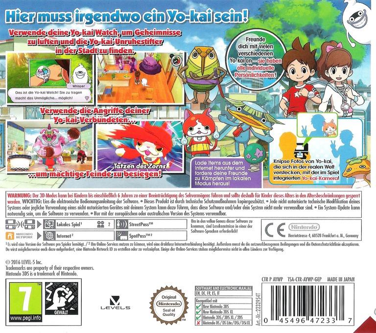 3DS backHQ2 (AYWP)
