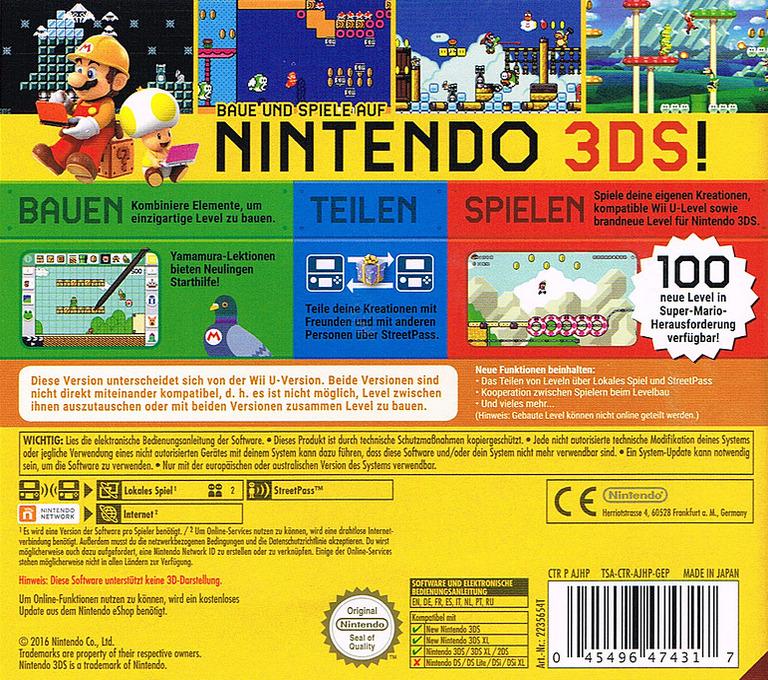 3DS backHQB (AJHP)
