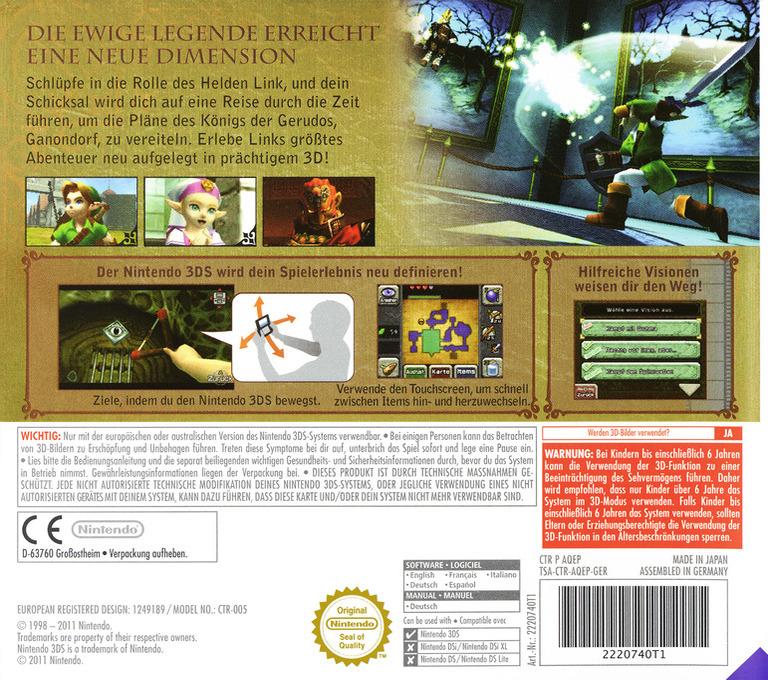 3DS backHQB (AQEP)