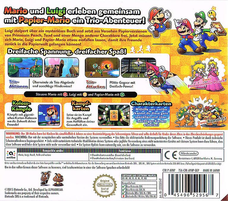 3DS backHQB (AYNP)