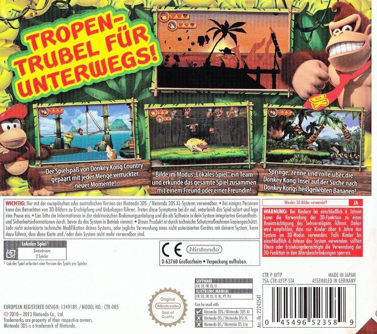 3DS backHQB (AYTP)