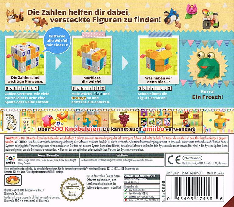 3DS backHQB (BBPP)