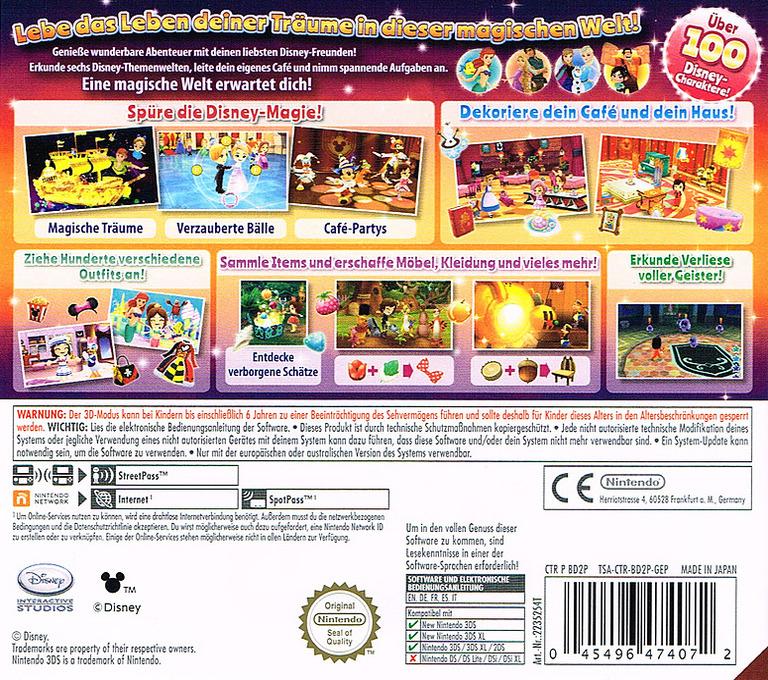 3DS backHQB (BD2P)