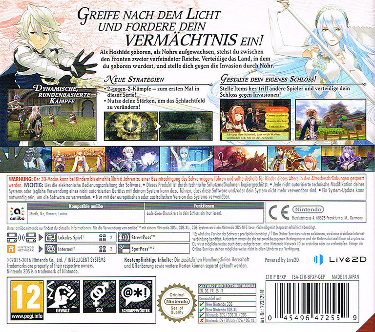 3DS backHQB (BFXP)