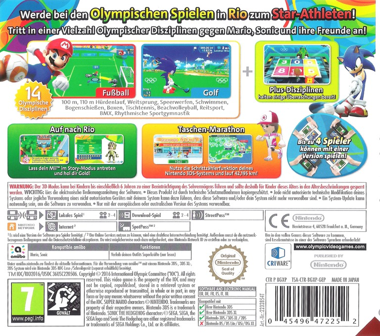 3DS backHQB (BGXP)