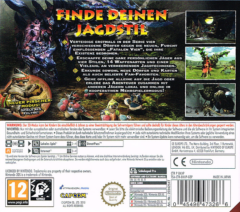 3DS backHQB (BXXP)
