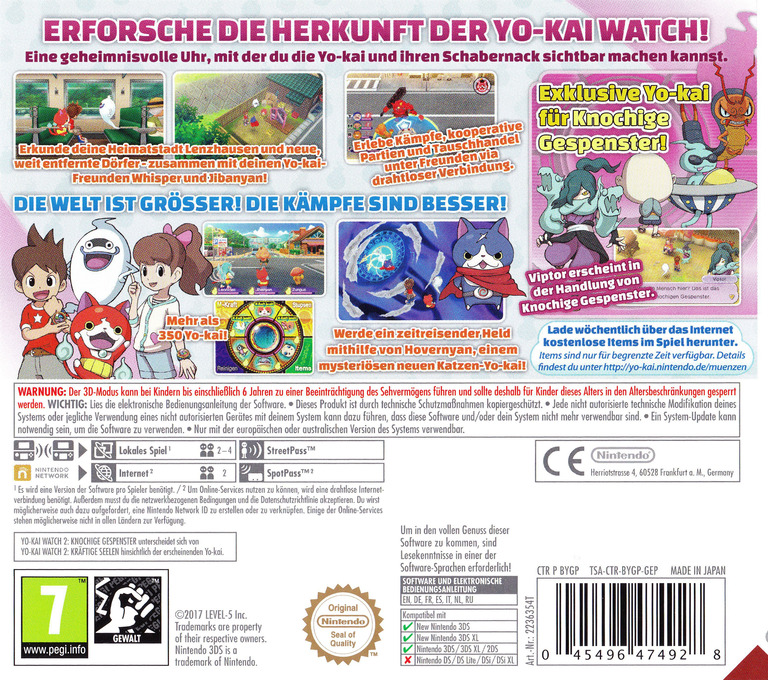 3DS backHQB (BYGP)