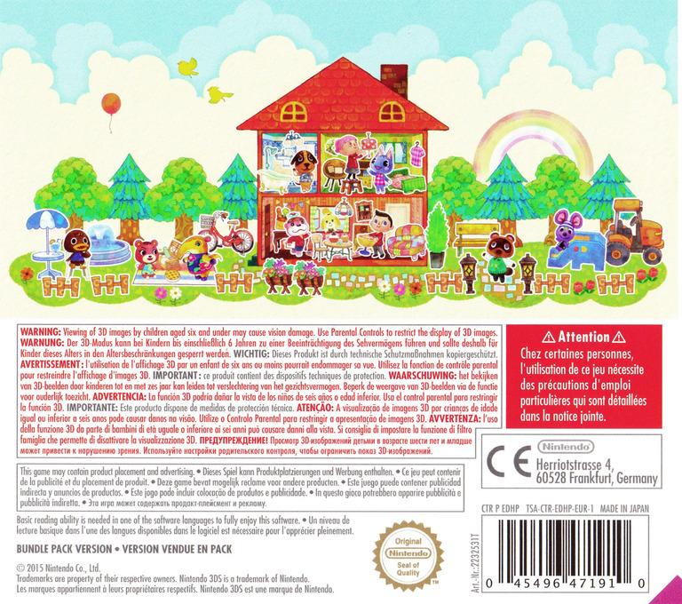 Animal Crossing - Happy Home Designer 3DS backHQB (EDHP)