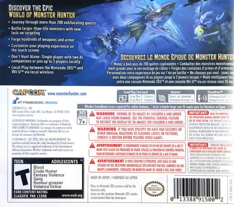 Monster Hunter 3 Ultimate 3DS backHQB (AMHE)