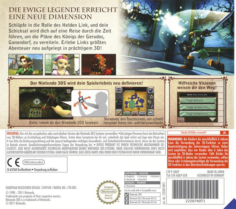 3DS backHQB2 (AQEP)