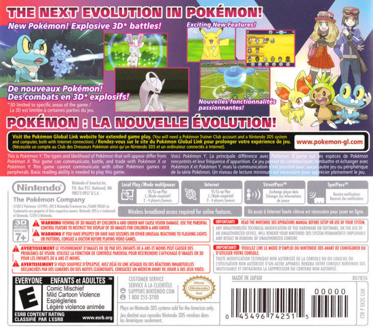 Pokémon Y 3DS backHQB2 (EK2E)