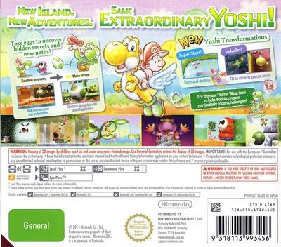 Yoshi's New Island 3DS backM (ATAP)