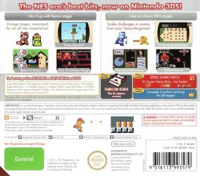 Ultimate NES Remix 3DS backM (BFRP)
