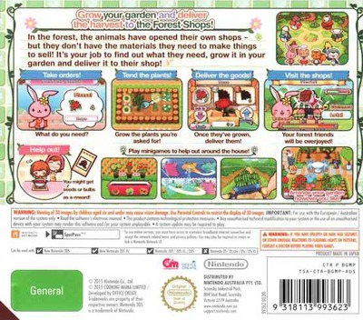 Gardening Mama - Forest Friends 3DS backM (BGMP)