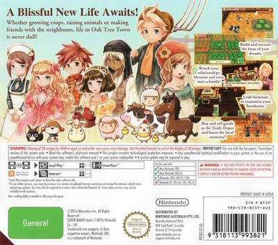 Story of Seasons 3DS backM (BTSP)