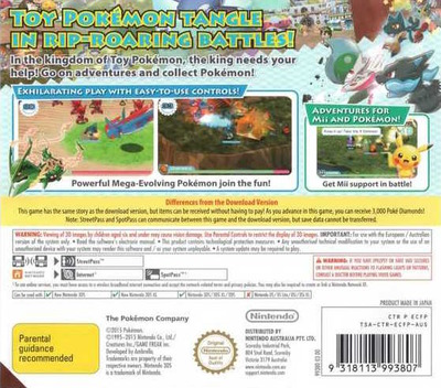Pokémon Rumble World 3DS backM (ECFP)
