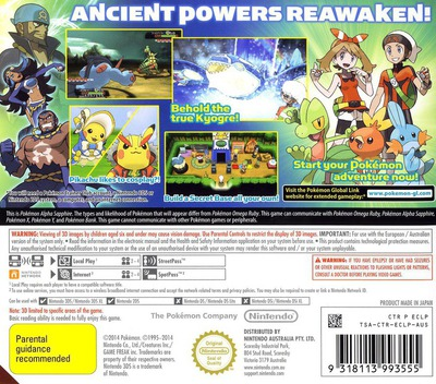 Pokémon Alpha Sapphire 3DS backM (ECLP)
