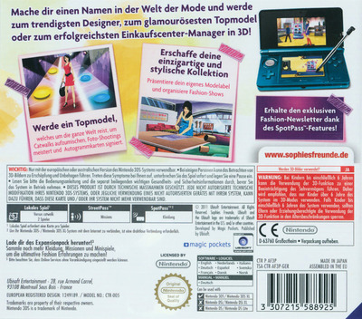 3DS backM (AF3P)