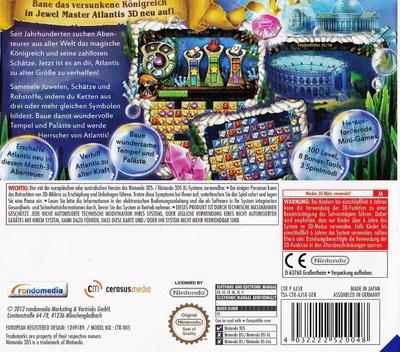 3DS backM (AJ5X)
