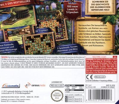 3DS backM (AJLZ)