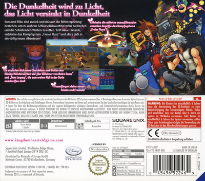 Kingdom Hearts 3D - Dream Drop Distance 3DS backM (AKHP)