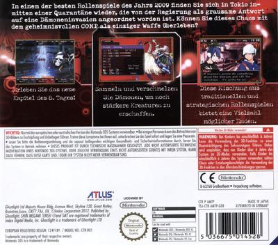 3DS backM (AMTP)