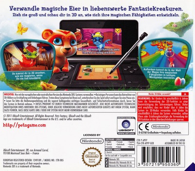 3DS backM (APFP)