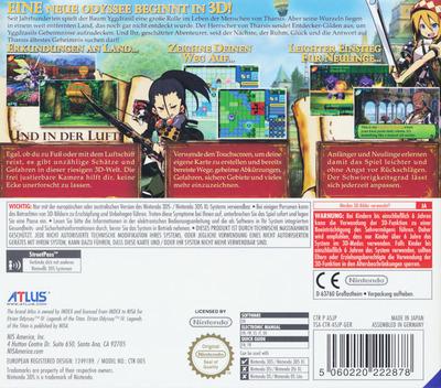 3DS backM (ASJP)