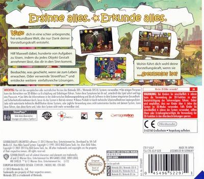 3DS backM (ASLP)