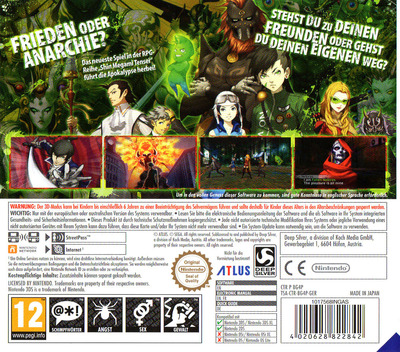 3DS backM (BG4P)