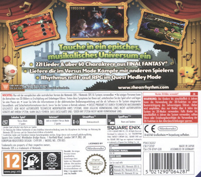 3DS backM (BTHP)