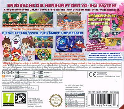3DS backM (BYGP)