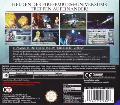 Fire Emblem Warriors 3DS backM (CFMP)