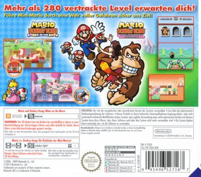 3DS backM (V2GV)
