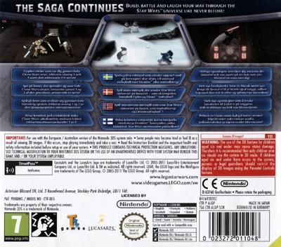 3DS backM (ALGP)