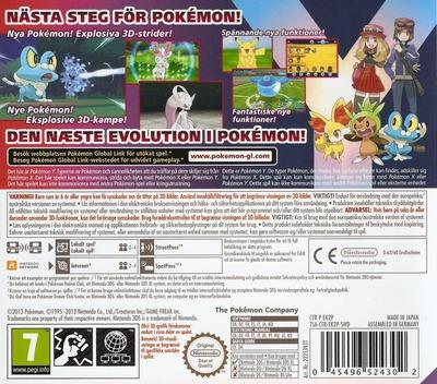 3DS backM (EK2P)