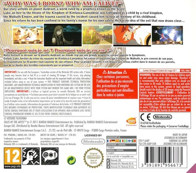 Tales of the Abyss 3DS backM (AABP)