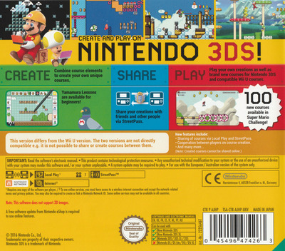 Super Mario Maker for Nintendo 3DS 3DS backM (AJHP)
