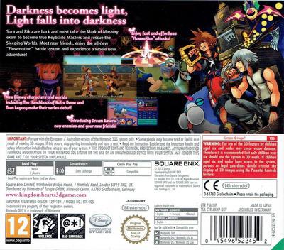 Kingdom Hearts 3D - Dream Drop Distance 3DS backM (AKHP)