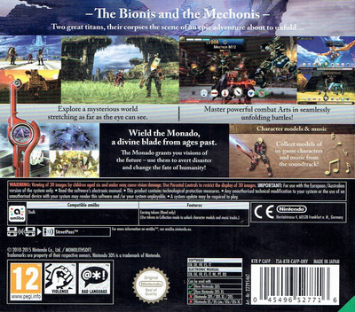 Xenoblade Chronicles 3D 3DS backM (CAFP)