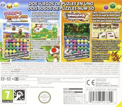 3DS backM (AZGP)