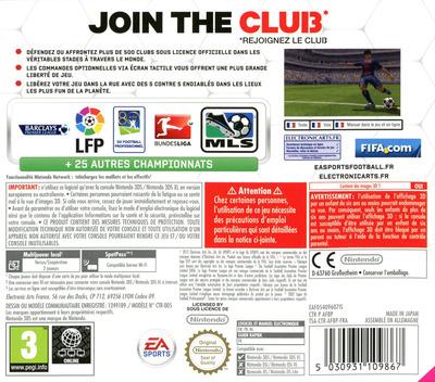 3DS backM (AF8P)