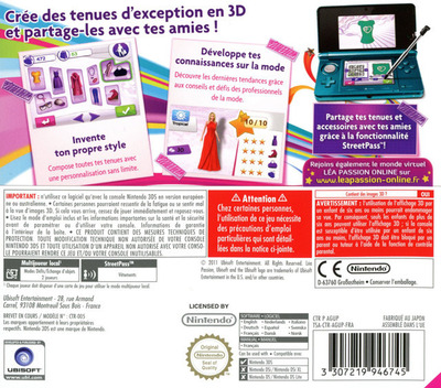 3DS backM (AGUP)