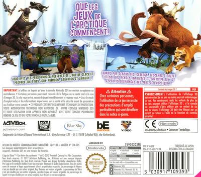 3DS backM (AQLP)