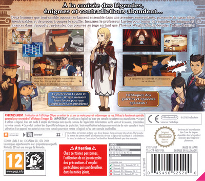 3DS backM (AVSP)