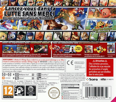 3DS backM (AXCP)